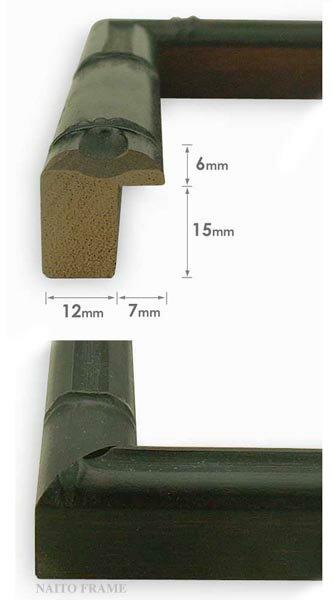 水彩額 竹フレーム/黒 水彩F8(455×38...の紹介画像2