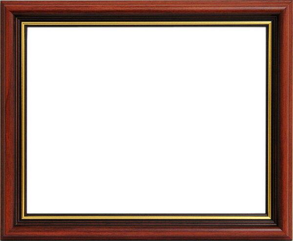 デッサン額縁 9652/ブラウン 八つ切サイズ(303×242mm) ☆前面アクリル仕様☆【絵画/壁掛け/インテリア/玄関/アートフレーム】