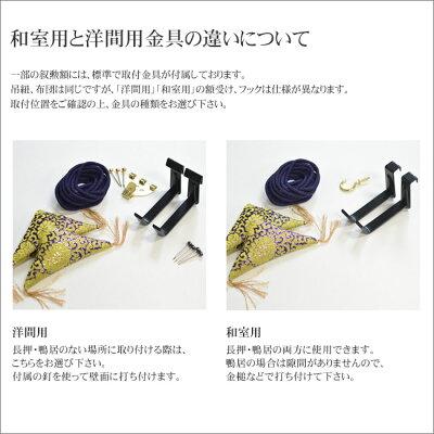 【送料無料】高級写真額豊(ゆたか)A-8半切