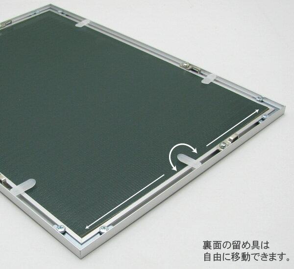naito-frame : Rakuten Global Market: Cheap aluminum poster frame B2 ...