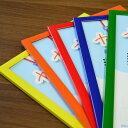激安アルミポスターフレーム カラータイプ A4(297×210mm)全5色 グリーン/ブルー/レッド/オレンジ/イエロー アルミ/額縁 ※北海道は送料別途1,000円※
