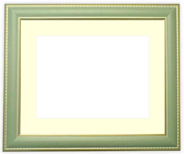 写真用額縁 9614/グリーン 写真八つ切(216×165mm)専用☆前面ガラス仕様☆マット付き【写真額縁】【写真/9614/グリーン】【絵画/壁掛け/インテリア/玄関/アートフレーム】