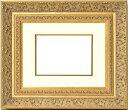 写真用額縁 8205/ゴールド 写真六つ切(254×203mm)専用 ☆前面ガラス仕様☆ マット付き(金色細縁付き)【写真額】