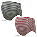 It is easy 100-percent-cotton horizontal stripe maternity panties ; vomit, and a feeling  email service is possible