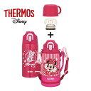 サーモス Disney(ディズニー)真空断熱2ウェイボトル0.63L FHO-601WFDS P【北海道、沖縄への配送不可】