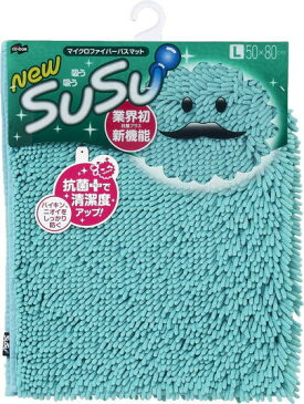 SUSU(スウスウ)抗菌バスマットL 50×80 TB