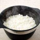 【送料無料】 ウルシヤマ 越後のおいしいごはん鍋22cm 4合炊き【北海道、沖縄への配送は追加送料1500円】