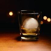 【エントリー&楽天カード決済でポイント10倍】でっかい!俺の丸氷 STK-06