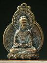 極小仏像(小)戌・亥歳の守り本尊阿弥陀如来(浮き彫り)