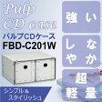 【完成品】 パルプCDケース CDケース CD収納 2列 44枚 44枚収納 小物整理 卓上収納 メディア収納 小物 おしゃれ シンプル トレー 引き出し 引出 整理箱 整理ケース パルプ 硬質パルプ パルプボード 北欧 ホワイト FBD-C201W