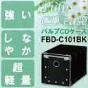 パルプCDケース ブラック FBD-C101BK