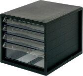 【完成品】 レターケース 小物ケース 収納ケース 書類ケース 引き出し 書類 棚 収納 小物入れ レターケース A4 a4 小物キャビネット 小物 一体型 整理用品 事務用品 A4E-04B A4レターケース4段 浅3・深1段 ブラック