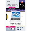 MacBook Air 13インチ用 液...