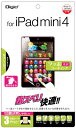 iPad mini 4═╤ ▒╒╛╜╩▌╕юе╒егеыер е╒е├┴╟е│б╝е╞егеєе░ ╕ў┬Ї ╡д╦веье╣▓├╣й TBF-IPM15FLKF