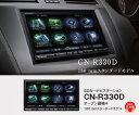 CN-R330D 2DIN 7型<パナソニック ストラーダ カーナビ>