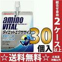 アミノバイタルゼリー ダイエットエクササイズ アミノ酸 ドーピング スポドリ スポーツドリンク ダイエット