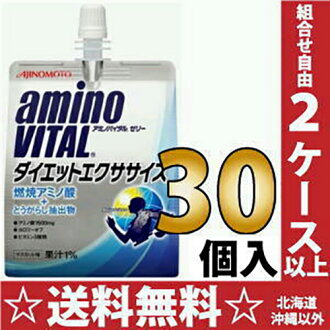 30 180 g of Ajinomoto amino by Tal jelly diet exercise pouches case [aminovital four diet]