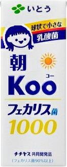 24 morning Koo 200 ml pack Motoiri to mind
