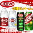 ショッピング材 アサヒ ウィルキンソン 500mlペット 4種×6本セット〔ウィルキンソン タンサン レモン ジンジャーエール 詰合せ 24本入 炭酸飲料 無糖炭酸  ういるきんそん WILKINSON WilkinsonTansan 割り材 ウイルキンソン〕