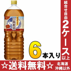 6 Asahi Article 6 barley tea 2L pet Motoiri [ろくじょうむぎちゃむぎ tea non caffeine]