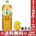 アサヒ 十六茶 2Lペット 6本入〔ノンカフェイン ブレンド茶 健康茶 カフェインゼロ〕