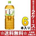 アサヒ 十六茶 2Lペットボトル 6本入〔ノンカフェイン ブレンド茶 健康茶 カフェインゼロ〕