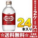 アサヒ ウィルキンソン タンサン 300ml瓶 24本入〔ういるきんそん 炭酸水 炭酸飲料 WILKINSON Wilk...