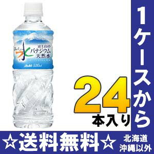 Asahi Fuji vanadium natural water 530 ml pet 24 p []