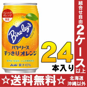 Asahi Bayliss Orange 350 g cans 24 pieces [mandarin oranges Mandarin orange juice]