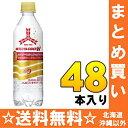 アサヒ 三ツ矢サイダー W(ダブル) 485ml ペットボト...