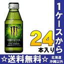 〔クーポン配布中〕アサヒ モンスターエナジー M3 150ml瓶 24本入〔炭酸飲料 エナジードリンク 栄養ドリンク もんすたーえなじー Monster Energy エムスリー〕