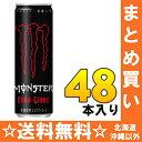 アサヒ モンスター キューバリブレ 355ml 缶 24本入×2 まとめ買い〔炭酸飲料 エナジードリンク 栄養ドリンク もんすたー Monster〕