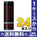 〔クーポン配布中〕アサヒ モンスター キューバリブレ 355ml缶 24本入〔炭酸飲料 エナジードリンク 栄養ドリンク もんすたー Monster〕
