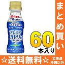 〔クーポン配布中〕アサヒ カルピス 届く強さの乳酸菌 100mlペットボトル 30本入×2 ま