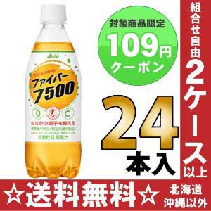 ] which fixes the condition of 7500 500 ml of 24 Asahi fiber pet Motoiri [特定保健用食品特保 トクホ stomachs