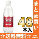 500 ml of 24 *2 Asahi Wilkinson tongue sun pet Motoiri bulk buying [carbonated water [RCP] [comfortable ギフ _ expands 】]]