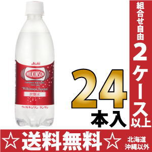 500 ml of 24 Asahi Wilkinson tongue sun pet Motoiri [will Kyn loss carbonated water at the rate of materials soda water]