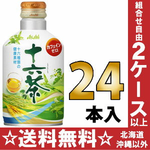 24 canned 16 275 g of Asahi tea bottles [blend tea caffeine zero]