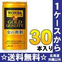 アサヒ WONDA 金の微糖 185g缶 30本入〔Asahi ワンダ WANDA 缶コーヒー 珈琲 190g缶〕