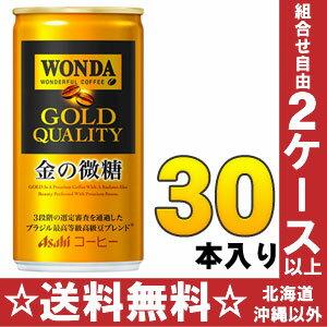30 canned 185 g of slight sugar Motoiri [Wanda canned coffee] of the money of Asahi WONDA