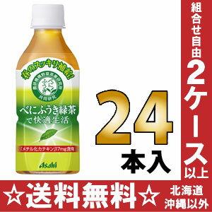 Comfortable living in the Asahi I uuui green tea 350 g pet 24 pieces [Kagoshima Prefecture production beniya uuui tea leaves clean clean]
