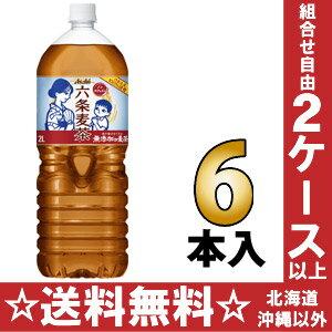 6 Asahi Article 6 barley tea 2L pet Motoiri [ろくじょうむぎちゃむぎ tea non caffeine]