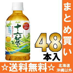 16 350 ml of 24 *2 Asahi tea pet Motoiri bulk buying [blend tea caffeine zero]