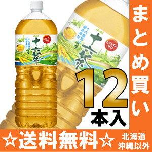 16 6 *2 Asahi tea 2L pet Motoiri bulk buying [blend tea caffeine zero]
