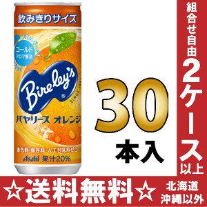 Asahi Bayliss Orange 250 g cans 30 pieces [alone drinking Orange size.