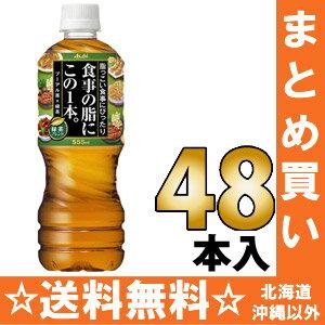 The Asahi dietary fat this one. Green tea blend 500 ml pet 24 pieces × 2 Summary buy [diet fat this one blend 1 cup tea tea Pu'er tea green tea]