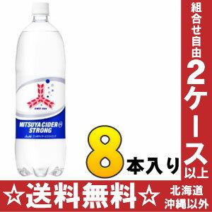 8 Asahi Mitsuya pop oar zero 1.5L pet Motoiri [calorie zero saccharide zero preservative zero]