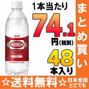 500 ml of 24 *2 Asahi Wilkinson tongue sun pet Motoiri bulk buying [carbonated water]