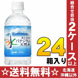 Asahi Fuji vanadium natural water 350 ml pet 24 p []