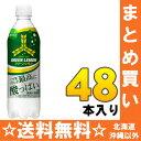 アサヒ 三ツ矢サイダー グリーンレモン 500mlペット 24本入×2 まとめ買い〔みつや ミツヤ 炭酸飲料 熱中症対策飲料 最高に酸っぱい。〕